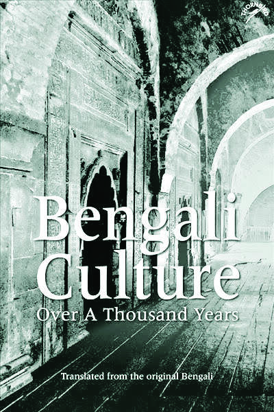 Reviving Bengal's Forgotten Vibrancy